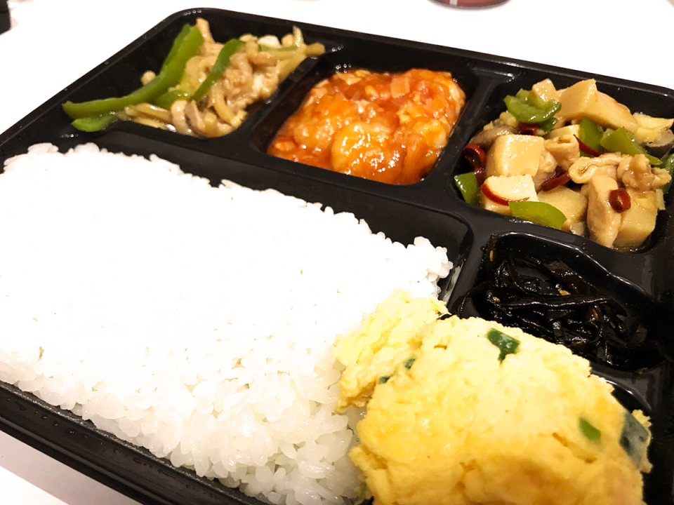 中華料理の喜山飯店のお弁当です