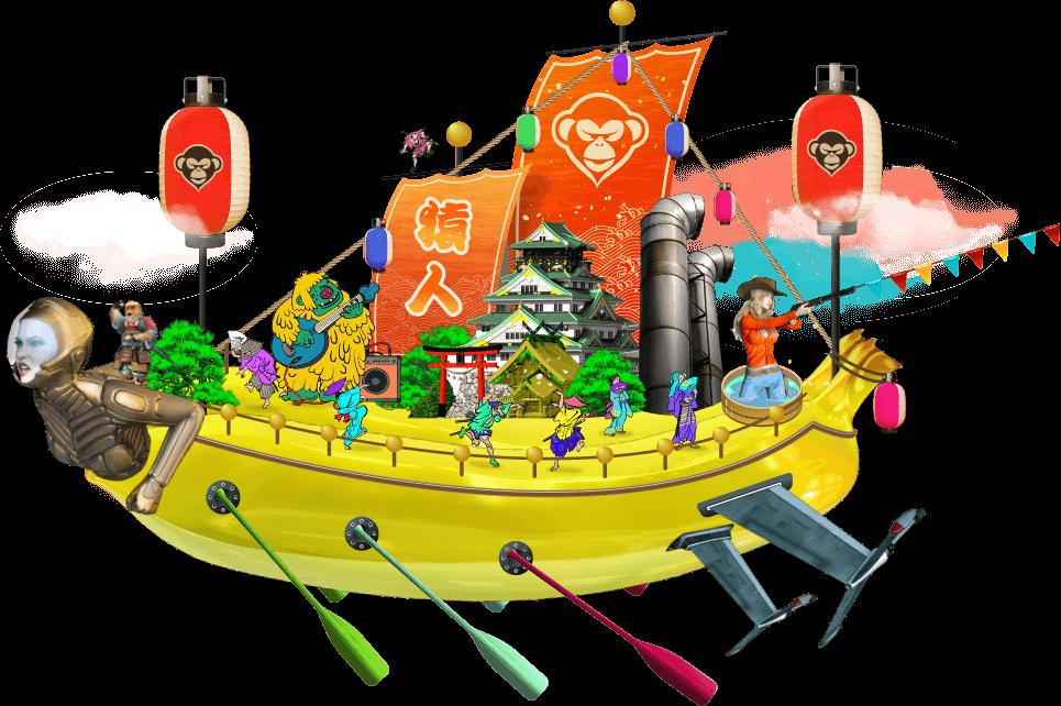 ship main